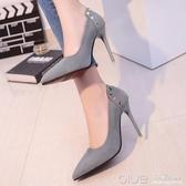歐美10cm裸色尖頭高跟鞋女秋季細跟中跟淺口性感黑色絨面單鞋 深藏blue