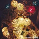 藤球串燈 LED小彩燈閃燈串燈泰國藤球同款抖音神器婚房裝飾燈電池房間 晶彩生活