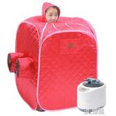艾芯家用汗蒸儀蒸汽桑拿汗蒸箱月子發汗熏蒸機摺疊單人去濕氣igo 3c優購