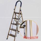 梯子 梯子家用多功能加厚鋁合金人字梯小梯室內2米爬梯摺疊伸縮摺疊梯T