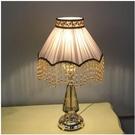 110V-220V 流蘇豪華水晶檯燈奢華高檔浪漫溫馨臥室床頭燈--不送光源