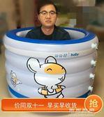 家用成人充氣浴缸折疊浴盆泡澡圓桶大人洗澡沐浴桶浴池兒童游泳池YYP 可可鞋櫃