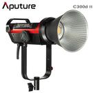 黑熊數位 Aputure 愛圖仕 LS C300D II 聚光燈 V-mount 光風暴 白光型 棚燈 攝影燈 特效燈