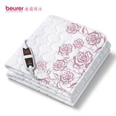 加贈好康【德國博依 beurer】銀離子抗菌床墊型電毯-150x80 cm (單人定時型) TP60