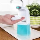 防疫情裝備 智能感應皂液器家用泡沫酒精洗手液機自動泡沫洗手液洗潔精洗手機 端午節特惠