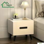 (超夯免運)床頭柜現代簡約 北歐白色亮光迷你鋼琴烤漆三斗儲物邊柜整裝