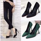 高跟鞋10cm黑色白搭 絨面高跟鞋 貓跟磨砂細跟職業鞋女單鞋綠色【特價】