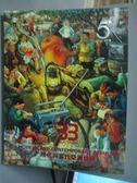 【書寶二手書T8/收藏_ZET】33Auction_Modern and…Asian Art_2014/5/11