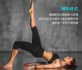 普拉提圈奧義瑜伽輪正品瑜伽用品達摩輪後彎利器材瑜珈輪瑜伽圈普拉提圈 莎瓦迪卡