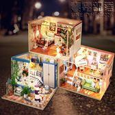 diy小屋手工制作迷你別墅拼裝模型小房子公主房生日禮物女生玩具【壹電部落】