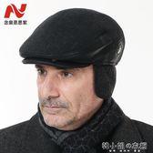 中老年人帽子男秋冬季男士鴨舌帽老頭老人爸爸毛呢護耳棉帽子     韓小姐