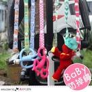 寶寶牙膠玩具固定綁帶 卡通印花 掛帶 防掉繩