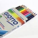 【義大利 GIOTTO】255700  STILNOVO 水溶性色鉛筆(12色) /盒