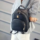 皮質後背包皮質後背包2021新款韓版潮PU軟皮包女士時尚潮流大容量休閒旅行包  雲朵 上新