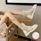 鏤空短靴女夏馬丁靴薄款透氣英倫風短靴網面瘦靴【大碼百分百】