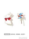 兔子風車胸針可愛日系ins潮高檔個性女胸花復古配飾學生別針裝飾 新北購物城