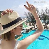 草帽女英倫帽子巴拿馬禮帽夏季可折疊沙灘海邊百搭防曬度假遮陽帽YYJ 育心小賣館