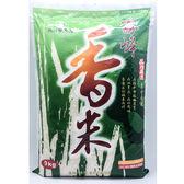 霧峰農會霧峰香米9kg(CNS2等米)【愛買】
