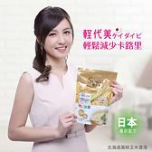 Slimeasy輕代美.玉米濃湯(北海道風味)家庭號(每袋360g)﹍愛食網