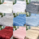 《40支紗》單人床包薄被套三件式【共9色】經典純色100%精梳棉-麗塔寢飾-