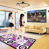 超高清加厚電視電腦兩用跳舞毯