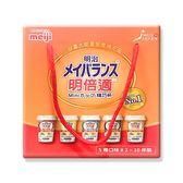 ☆愛兒麗☆meiji 明治 明倍適營養飲品精巧杯禮盒組-125ml(日本原裝進口)5種口味x2=10杯