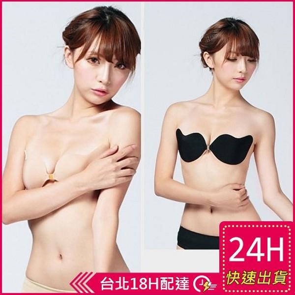【現貨】梨卡 - 現貨24H寄出【女人我最大狂推】矽膠UPUP鯨魚胸貼NU BRA隱形胸罩C19