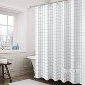浴簾衛生間浴簾布套裝加厚防水防霉浴室窗簾門簾子隔斷掛簾免打孔套裝xw