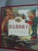 【書寶二手書T1/少年童書_YDT】你是我的孩子_馬第尼斯, 郭恩惠