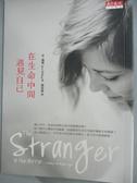 【書寶二手書T2/心靈成長_OAN】在生命中間遇見自己_珍.施琳