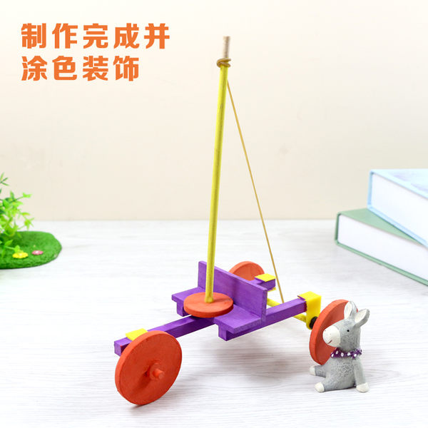 三輪發條車橡皮筋彈力車手工小製作男孩慣性回力發條玩具(發條車+小瓶膠+塗色顏料)─預購CH3387