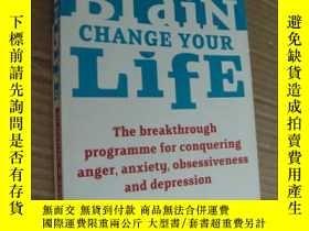 二手書博民逛書店Change罕見Your Brain, Change Your