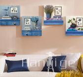 壁畫 抽象歐式地中海臥室壁畫無框畫 BH 衣涵閣