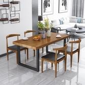 餐桌 北歐長方形現代簡約餐桌椅組合飯桌復古鐵藝實木餐桌家用咖啡桌子【快速出貨】