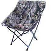 折疊椅 戶外便攜式折疊椅簡易椅子野餐沙灘椅自駕游釣魚凳劇組導演休閒椅 數碼人生igo