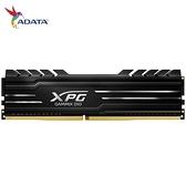 威剛 XPG GAMMIX D10 DDR4 3600 8GB 記憶體(黑色散熱片)