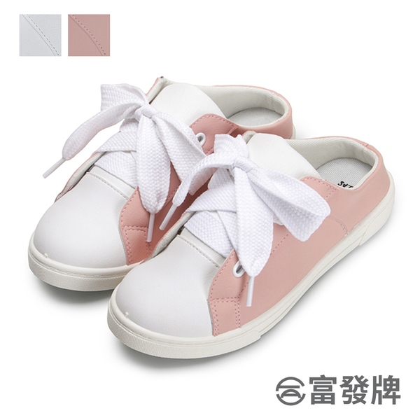 【富發牌】大蝶結綁帶休閒穆勒鞋-白/白粉 1BJ31