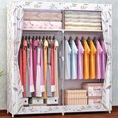 鋼管加粗加固加厚雙人帆布衣柜全掛多掛衣折疊簡易鋼架組裝布藝WY