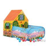 兒童帳篷室內外玩具游戲屋海洋球池公主寶寶大房子家用花園(中秋烤肉鉅惠)