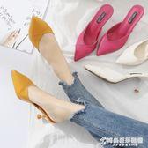 秋季新款高跟細跟包頭半拖鞋女外穿女涼拖韓版港風休閒女鞋子 時尚芭莎