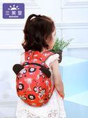 三美嬰寶寶防走失包男童1-3歲幼兒園書包女童雙肩背包兒童小包包    電購3C