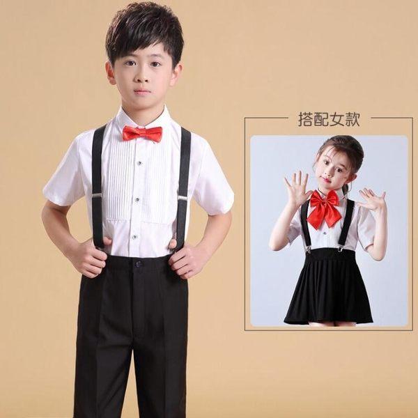 兒童禮服男短袖鋼琴主持演出兒童節合唱表演服花童禮服男【蘇迪蔓】