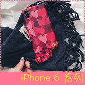 【萌萌噠】iPhone 6 6s Plus 日韓創意愛心吊墜指環 復古紅色愛心保護殼 全包防摔蠶絲紋軟殼 手機殼