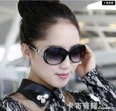新款潮太陽眼鏡圓形復古女士大框蛤蟆鏡優雅網紅明星同款眼鏡 卡布奇諾