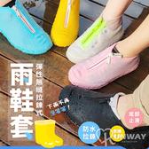 雨天必備 可重複使用 通勤 輕便 好收納 彈力 矽膠 止滑 鞋底 耐磨 防水 雨具 雨鞋套 防水鞋套