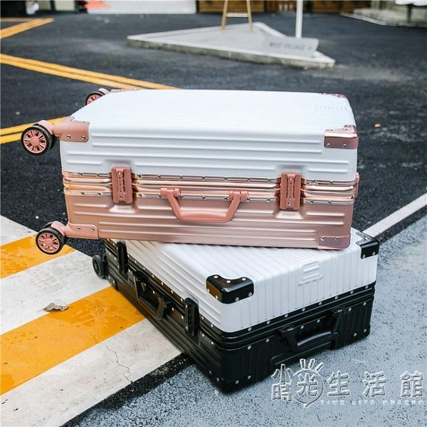 行李箱ins網紅鋁框24學生萬向輪20寸小型潮男女密碼旅行拉桿皮箱 小時光生活館