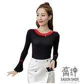 EASON SHOP(GU9738)韓版撞色拼接坑條紋花邊喇叭袖長袖圓領毛衣針織衫女上衣服彈力貼身內搭衫短版