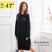黑色洋裝--休閒個性英字印花羅紋拼接開衩寬鬆修身圓領連衣裙(黑L-3L)-A371眼圈熊中大尺碼
