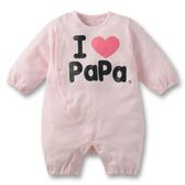 童裝 現貨 我愛PaPa/MaMa天使造型長袖側開連身衣【77113】