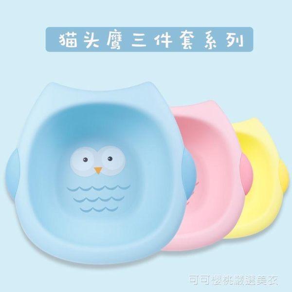 2/3個裝寶寶嬰兒童盆新生兒用品pp盆子洗屁股洗腳小臉盆小孩面盆  Cocoa